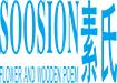 广州市纳爱生物科技有限公司