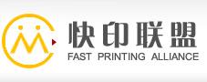 厦门彩亿龙印刷有限公司