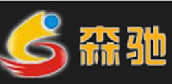 安平县森驰金属丝网制品有限公司