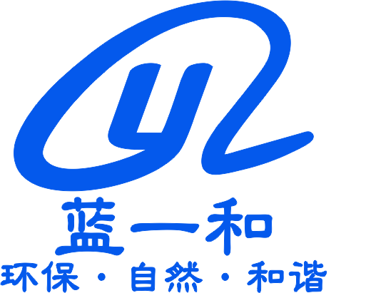 东莞市蓝一和金属制品有限公司