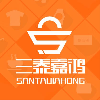 三泰嘉鸿(广州)网络科技有限公司