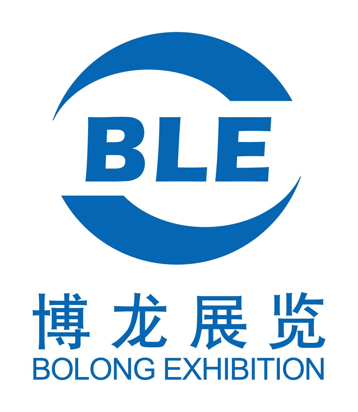 上海博龙展览服务有限公司
