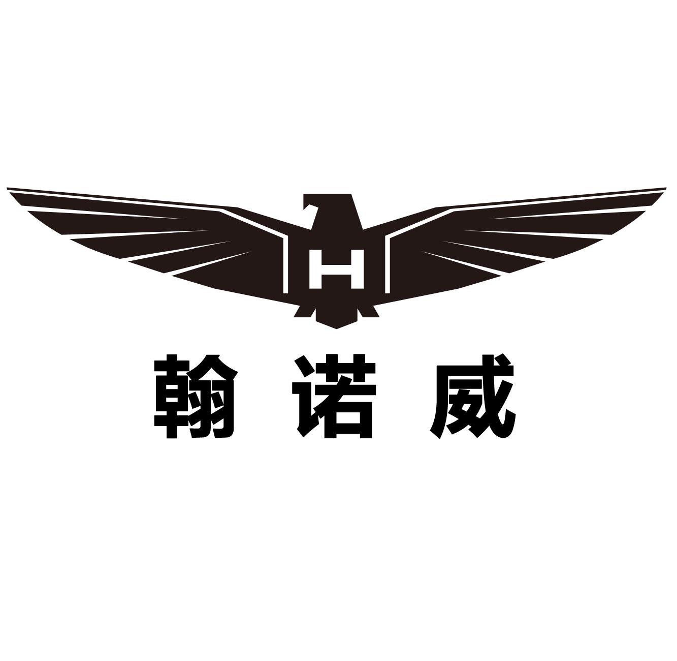 晟葆(上海)家具有限公司