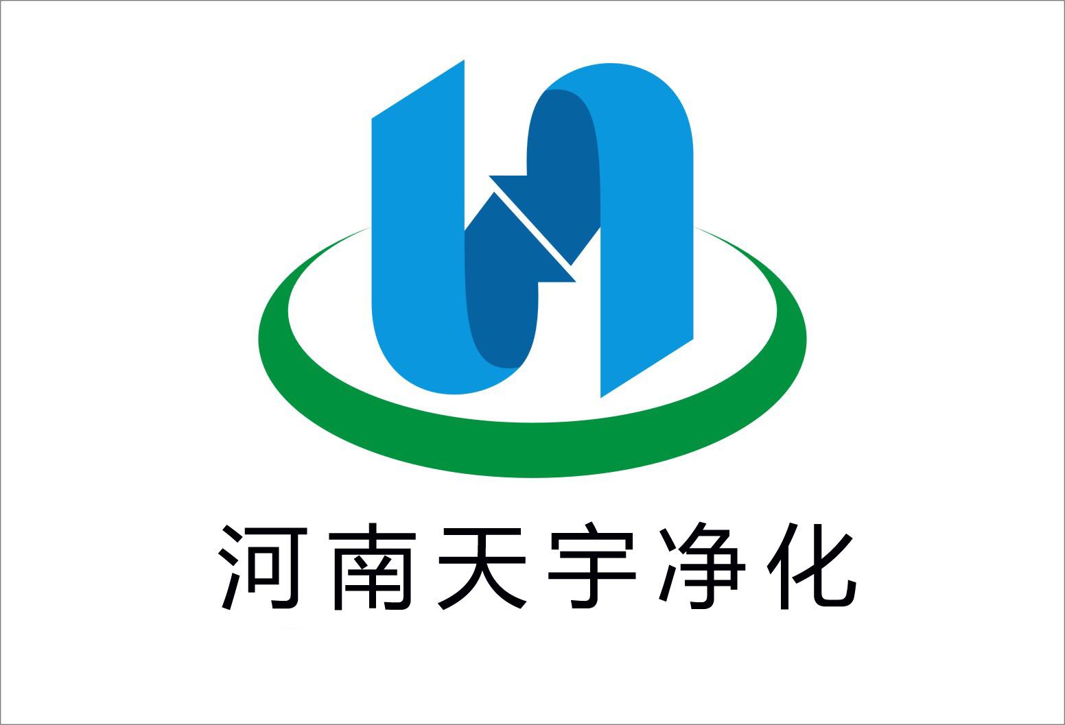 河南省天宇净化技术有限公司