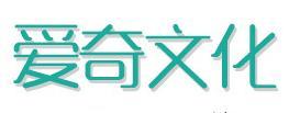 义乌市爱奇文化用品有限公司