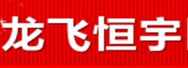 潍坊市龙飞恒宇医药连锁有限公司三十二店