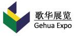 上海歌华展览服务有限公司