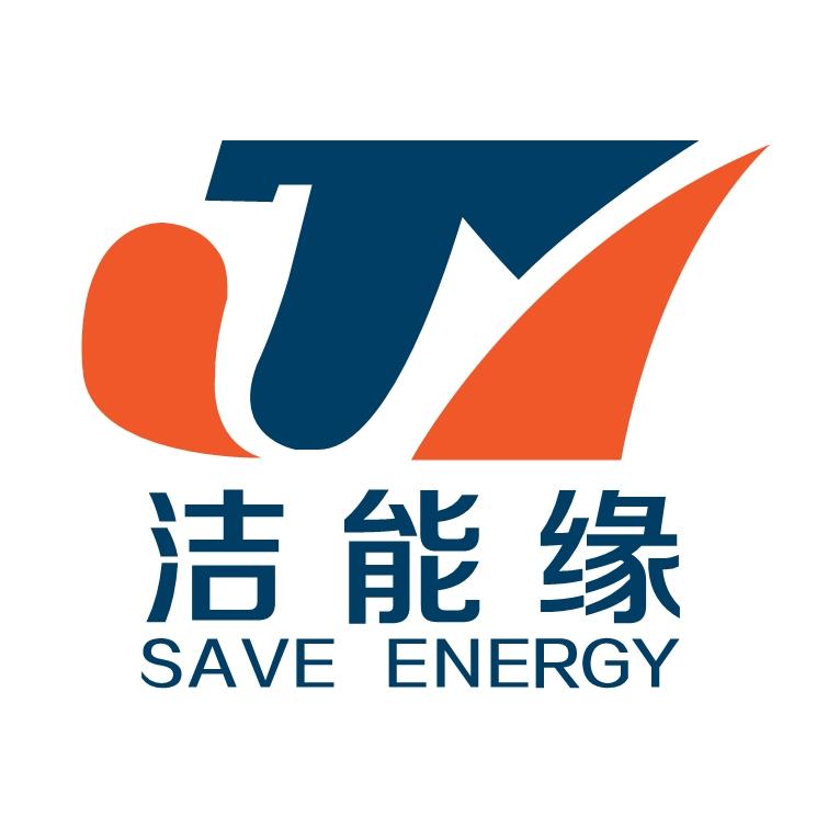 江苏洁能缘环境科技有限公司