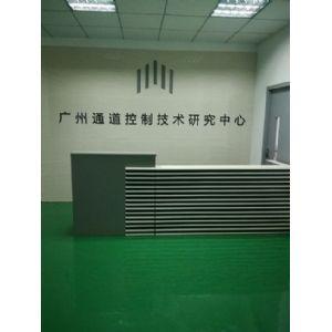 广州通道控制技术研究有限公司
