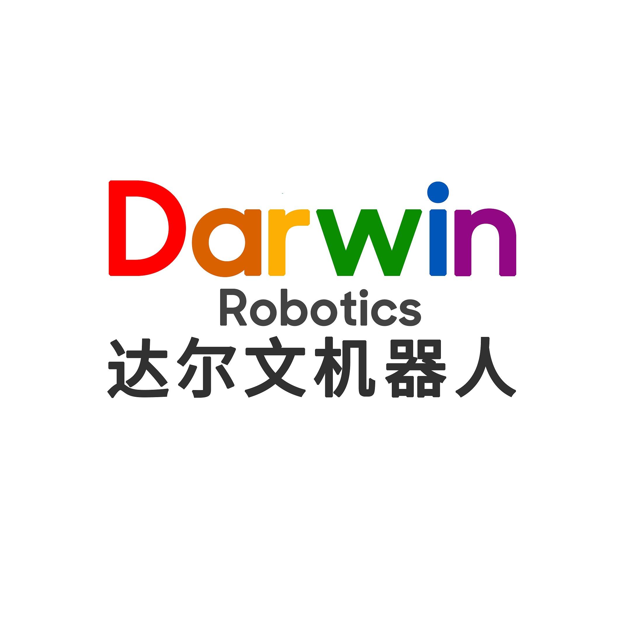 达尔文实验机器人成都有限公司