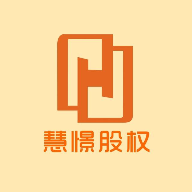 河南慧憬实业有限公司