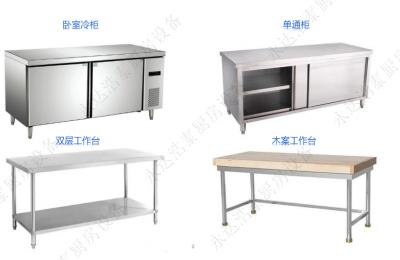 北京食堂廚房設備一站式設計安裝