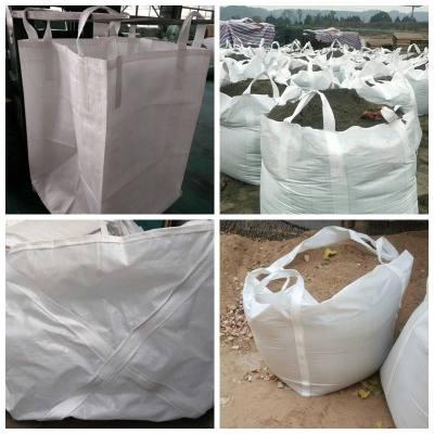 重庆集装袋、吨袋、太空包直销