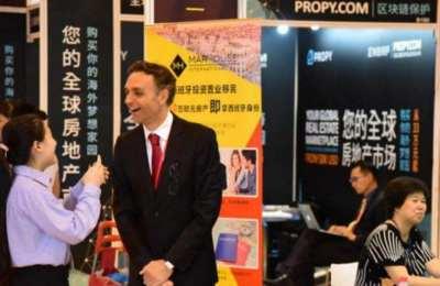 2019第十五届中国(上海)房产投资展览会