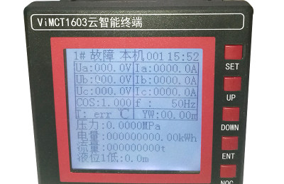 泵房无人值守远程监测系统终端