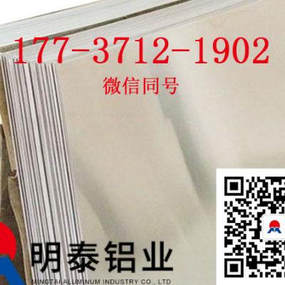 门板料、拉杆箱、液晶背板用5052铝板