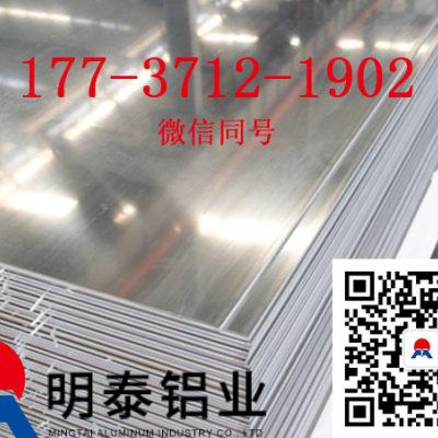 巩义5754铝板生产厂家,直销价格