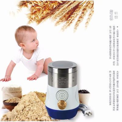 新型纳米粉碎机小型家用粉碎机调味品五谷杂粮中药化妆品粉碎机