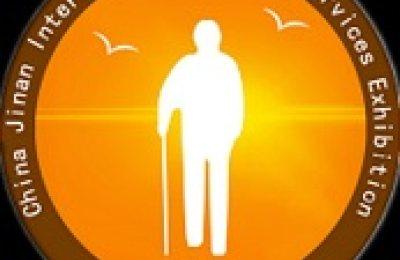 中国济南国际养老服务业展览会丨2020山东老博会