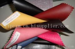 福建PVC单面彩条帐篷布价格实惠