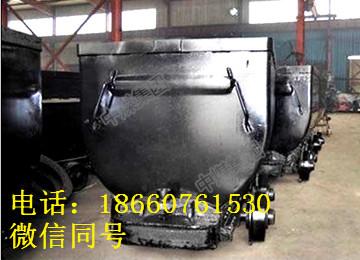 MCC2.5-6单侧曲轨侧卸式矿车 单侧曲轨侧卸式矿车 矿用矿车   优质MCC2.5-6单侧曲轨侧卸式矿车
