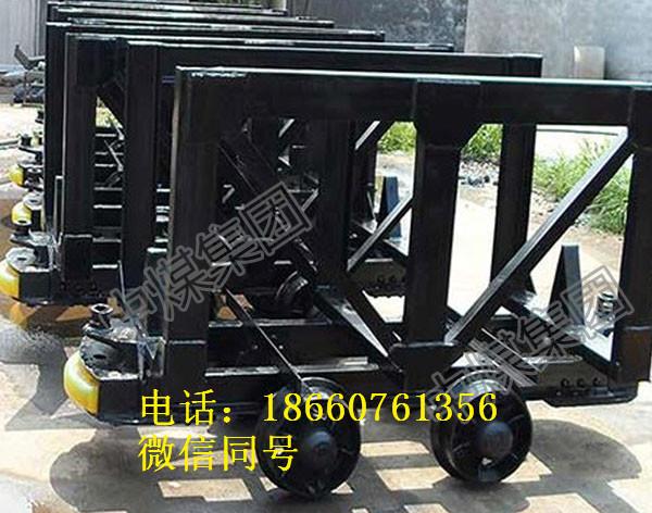 LC2-6矿用材料车