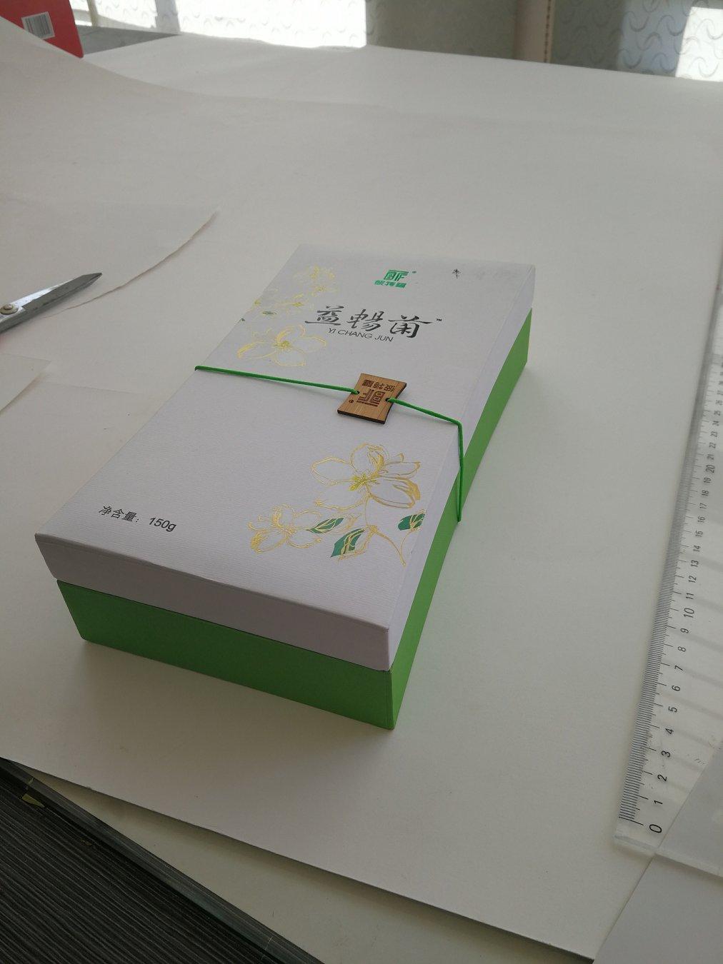保健品异型礼盒