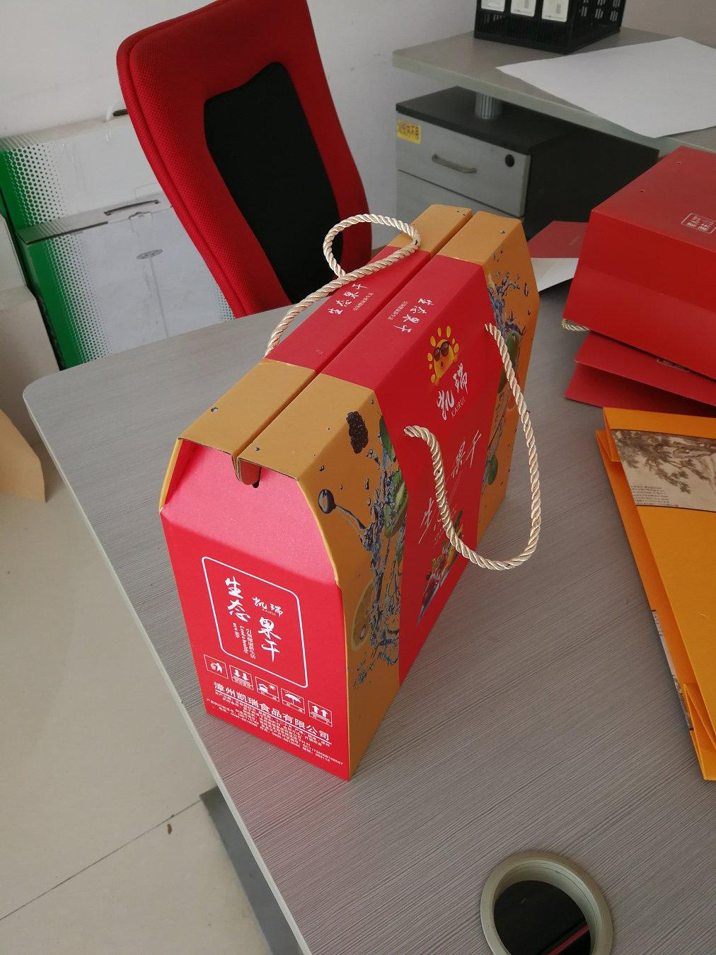 食品瓦愣彩盒