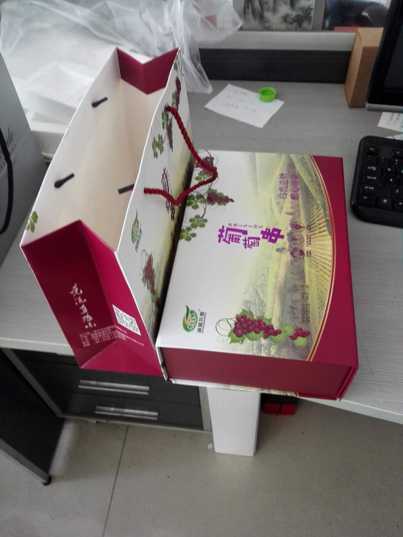 食品包装礼盒