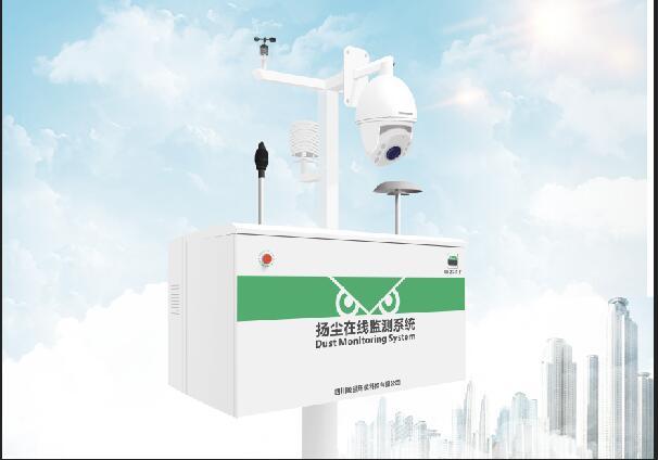 BR-ZS4T-T扬尘在线监测系统