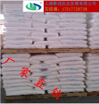 冷溶型聚乙烯醇粉末