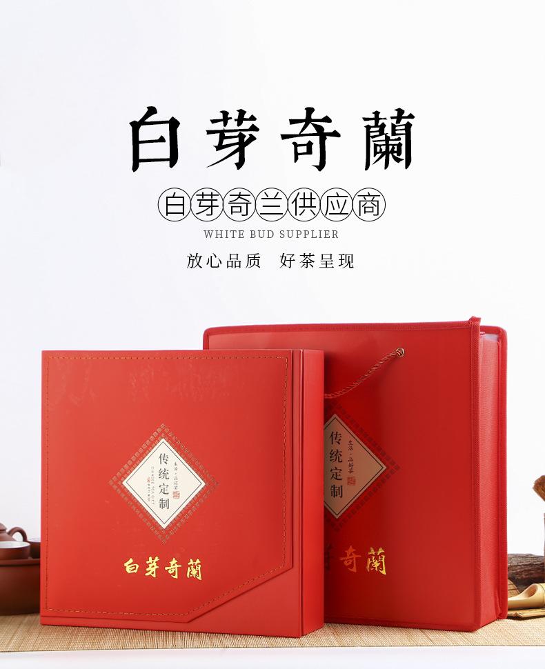 漳州平和白芽奇兰网红爆款茶叶 高山新春茶乌龙茶 批发包邮
