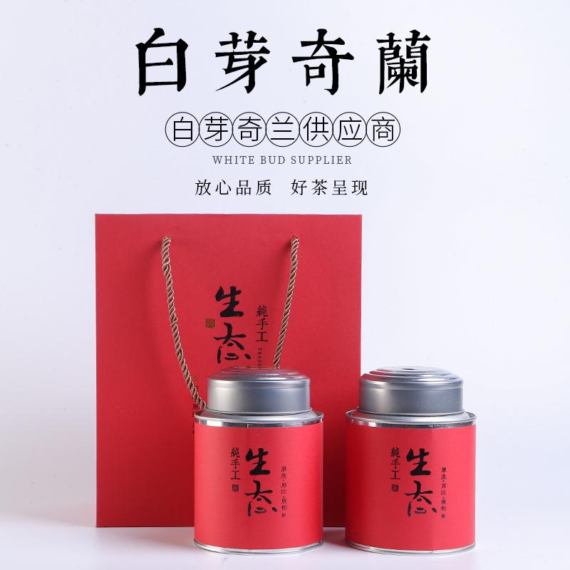 高档礼盒包装平和白芽奇兰 包邮批发 浓香型网红乌龙茶