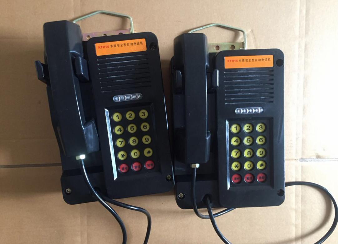 KTH15防爆电话