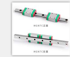 丽水长润MGN7C线性导轨