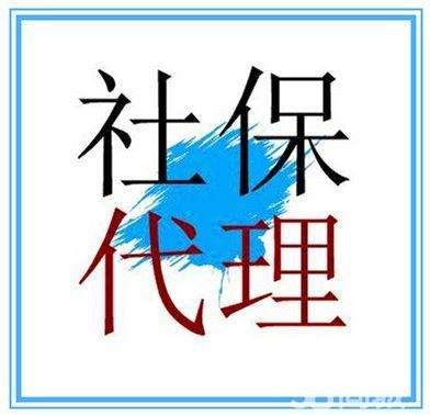 深圳代表处员工社保怎么买,深圳没注册的企业如何缴员工社保