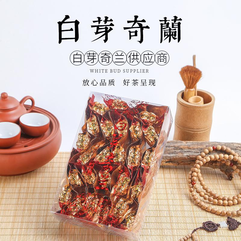 白芽奇兰爆款新品网红茶 高山乌龙茶浓香型新茶 真空包装送礼包邮