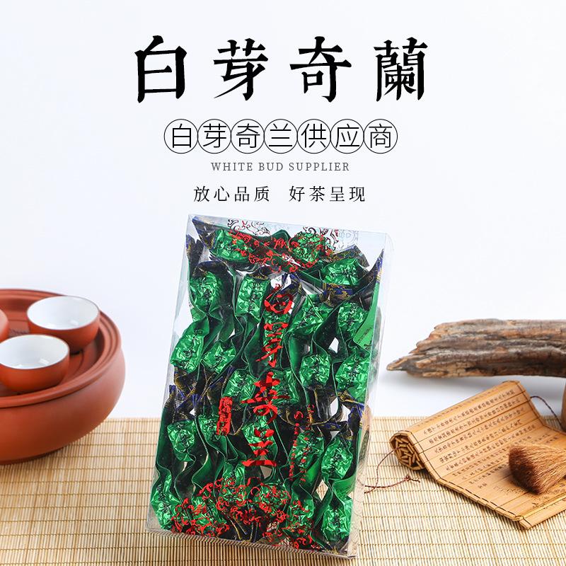 2018福建平和白芽奇兰茶叶 浓香型乌龙茶春茶 盒装礼品茶