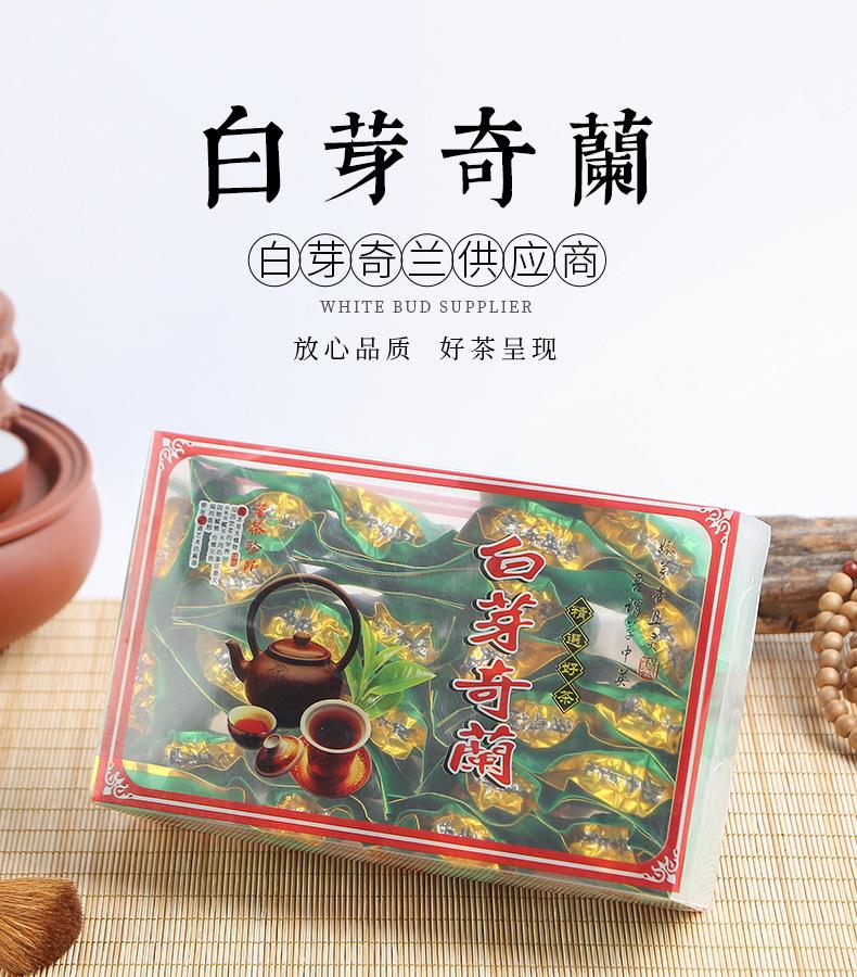 平和特产春茶白芽奇兰250g 浓香型烘焙乌龙茶  茶叶礼盒装包邮