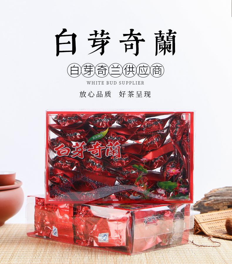 平和白芽奇兰茶叶 新春茶天然盒装礼茶 中火烘焙浓香型乌龙茶批发