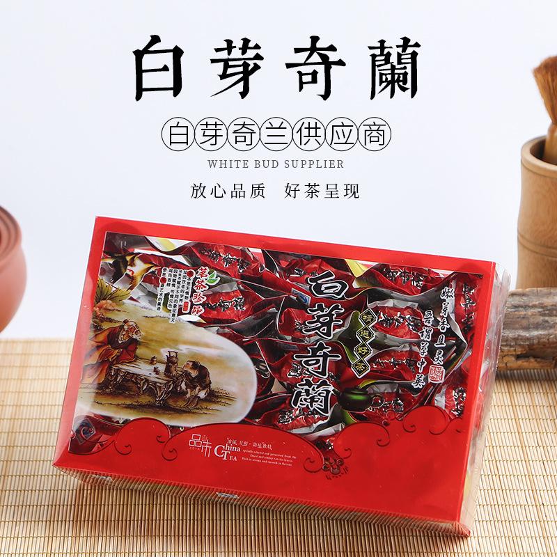 正宗平和白芽奇兰茶叶 浓香型乌龙茶新茶春茶 中火烘焙特产茶叶