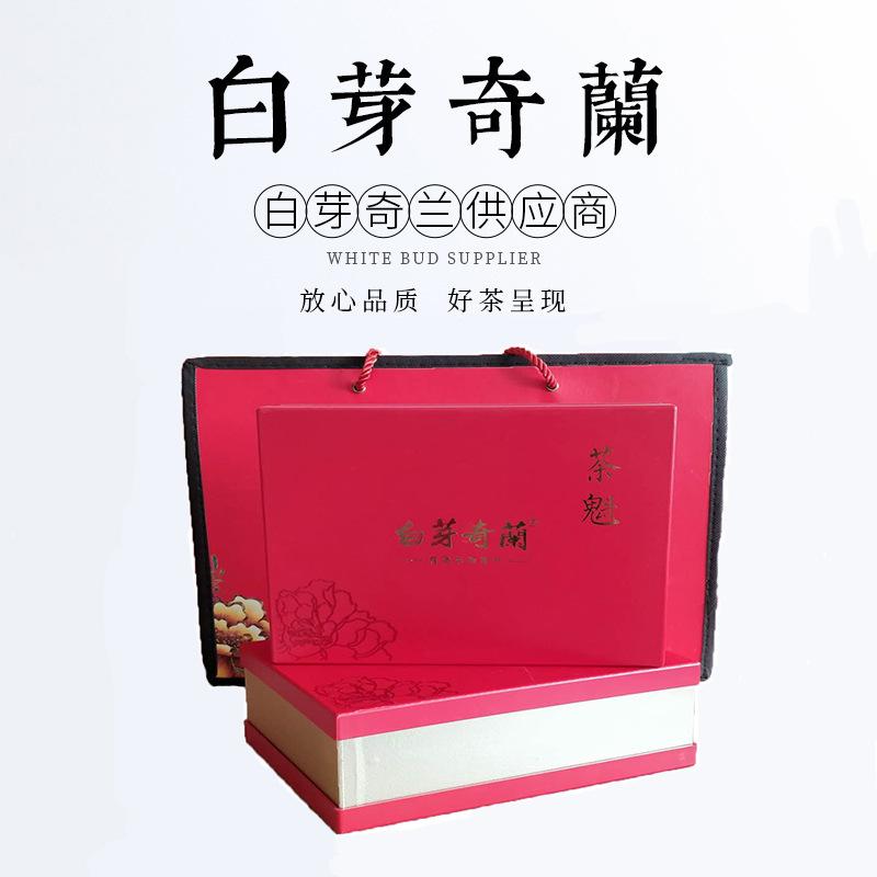 平和特产乌龙茶 特级白芽奇兰浓香型茶叶 高档礼盒装 批发包邮