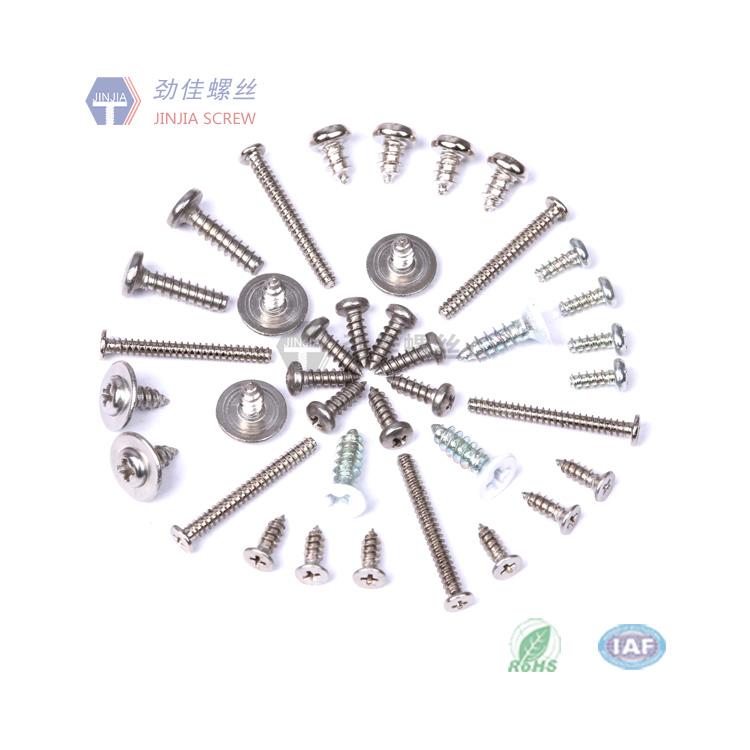 东莞十字槽自攻螺丝厂家加工定制 螺丝厂家直销 自攻螺丝批发