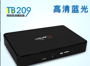 武汉网络高清播放机凌速TB