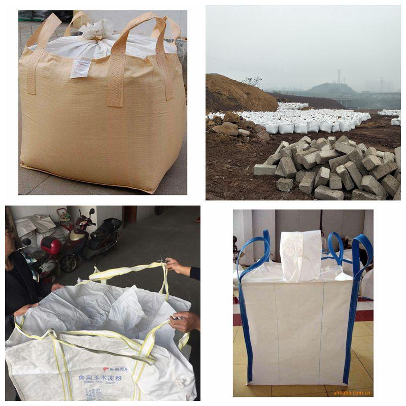 重庆集装袋吨袋太空包价格