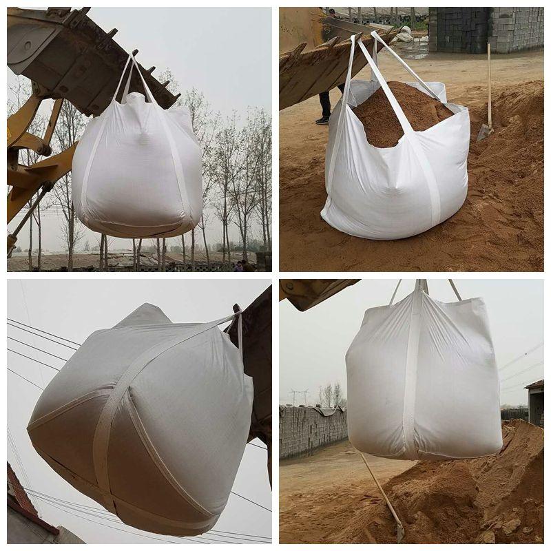 重庆集装袋吨袋太空包公司