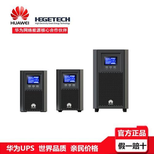 西安华为UPS电源UPS2000-G-1KRTL/S总代理