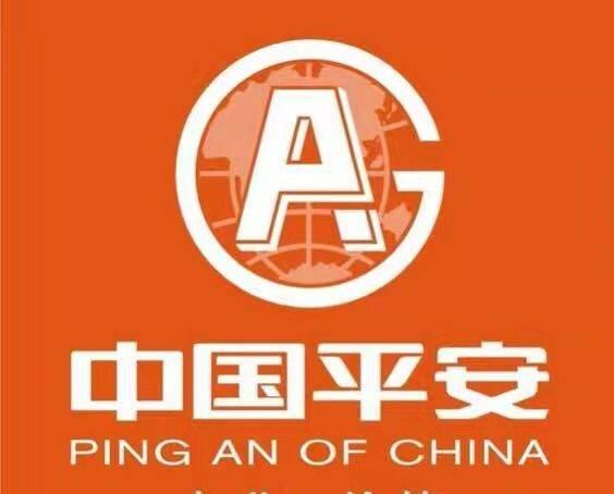 北京平安金玺人生(成人版)年金保险(分红型)