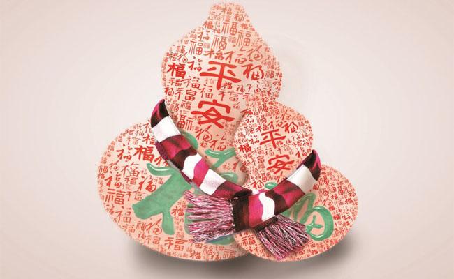 北京平安福满分两全保险
