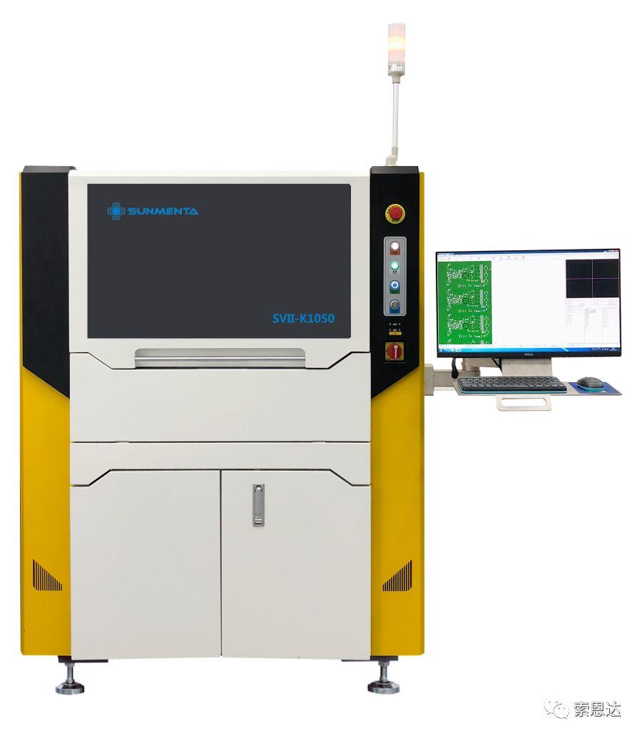 索恩达检测机可以提高产品品质,替代人工检测